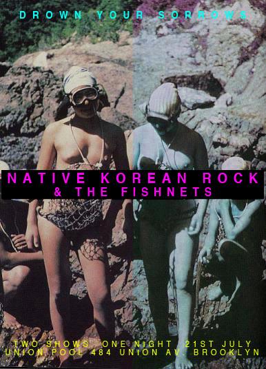 New Korean Rock & the Fishnets