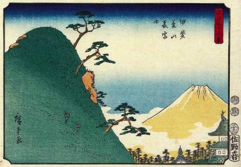 Kai yumeyama urafuji - Back View of of Fuji from Dream Mtn in Kai Province (Hiroshige, 1852)	甲斐夢山裏富士