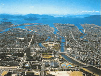 some of the seven rivers of Hiroshima